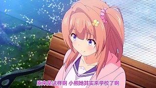 Hentai animation wanna hug you