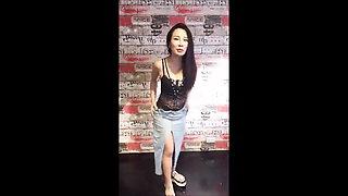Skingirl Strip Tease